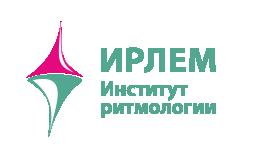 Институт ритмологии ИРЛЕМ
